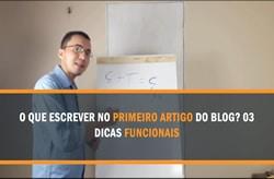 O Que Escrever no Primeiro Artigo do Blog - 03 Dicas Funcionais